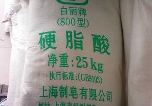 珠海市回收染料八荣八耻13082101201