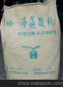 安庆回收磷酸二氢铵13082101201