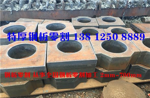 衡阳A3钢板下料法兰盘A3钢板零割方块A3钢板零割铁块