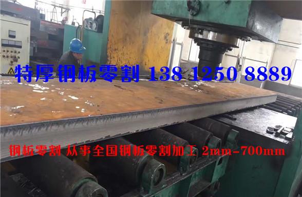 广元45#碳结钢切割轴承座、轴承座钢板加工基地