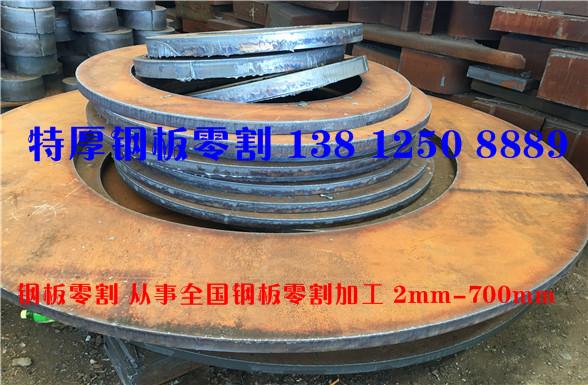 大同超厚钢板加工轴承座、轴承座现货销售