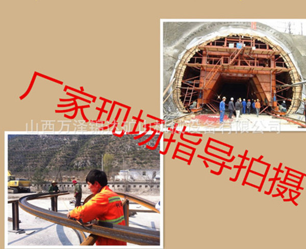云南西双版纳隧道支护工字钢弯拱机