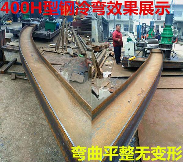 云南临沧U型钢弯曲机矿用支护