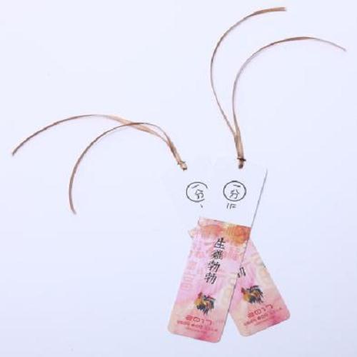 深圳吊牌印刷厂家 吊牌印刷厂家 服装吊牌印刷设计