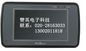 广东10.4寸单板电脑销量好的工业计算机系列厂家