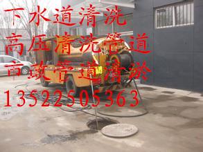 龙安区大型罐车出租罐车拉泥浆找宏远汇通