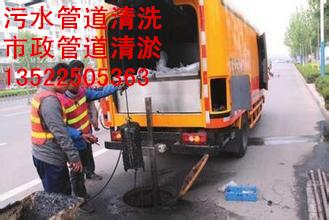 曹县市政管道清淤管道清洗找宏远汇通