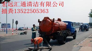 淮阳县污水运输公司废水清淤找宏远汇通