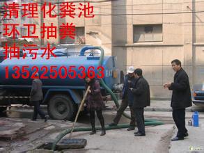 鸡泽县污水管道清洗淤泥清运
