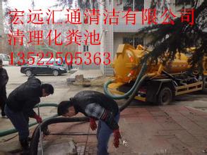 石楼县污水运输公司废水清淤13521256202