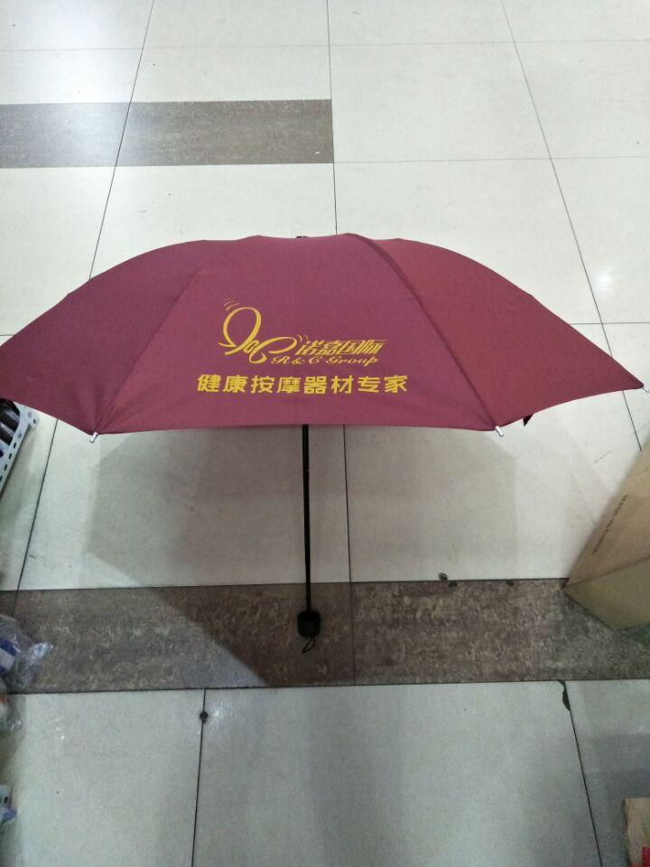 西安黑胶太阳伞印字 遮阳伞批发