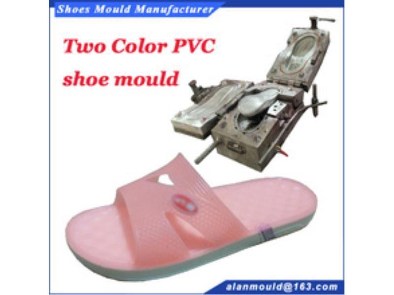 福建pvc双色鞋模专业供应、香港pvc双色鞋模