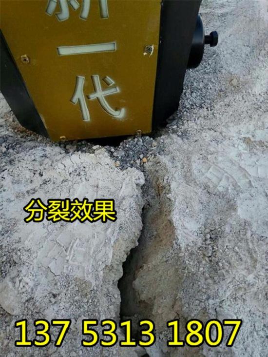 齐齐哈尔石头劈裂机有人用过吗