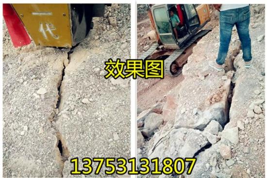 阜阳修路破石头液压涨石劈裂机器效率高不高