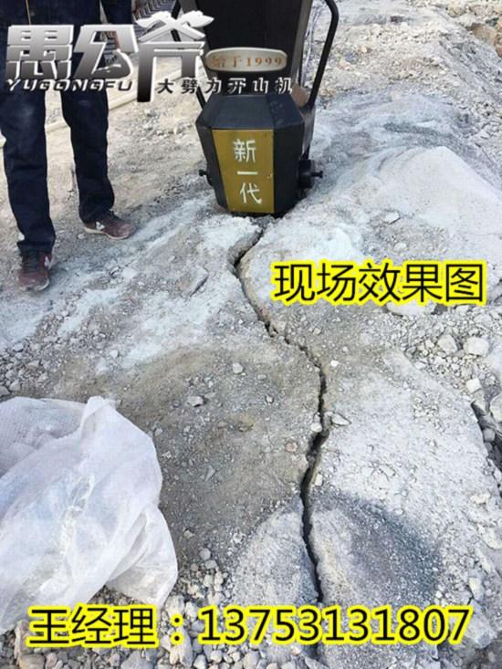 漳州水泥路面电动开山机好不好用