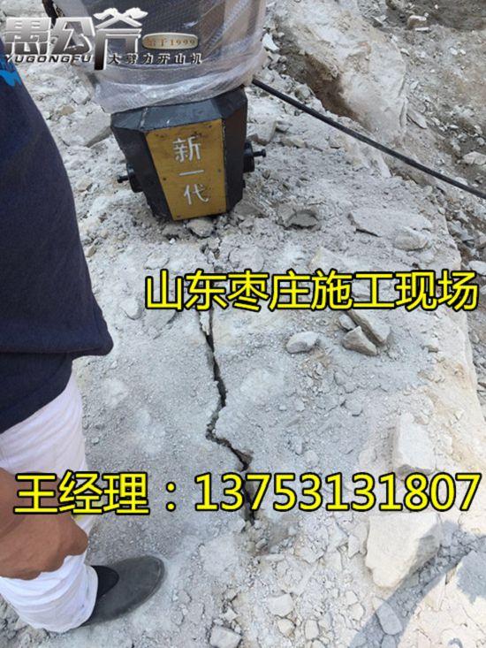 陕西西安天然石材开采大型液压劈裂机