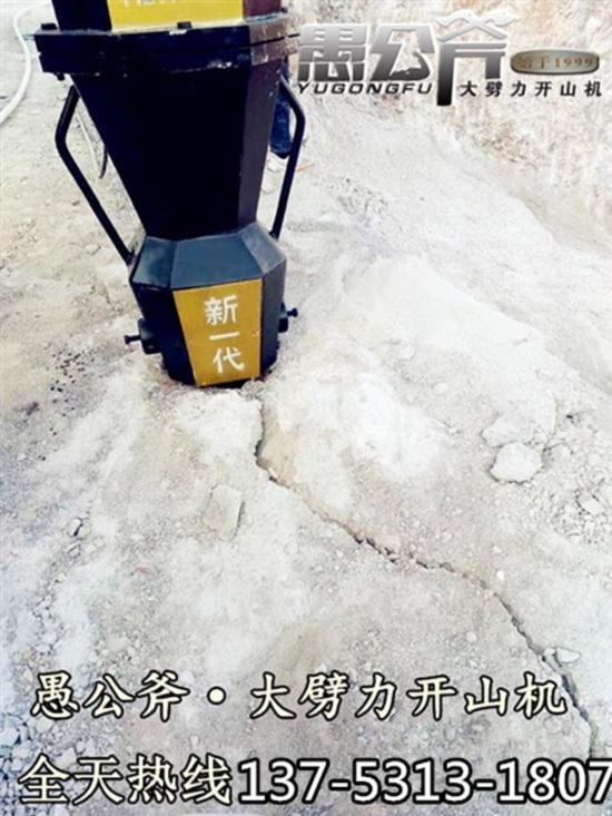 安康涵洞岩石开挖劈裂机