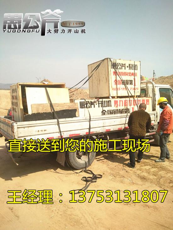 乌兰察布石场采石开山机供应商