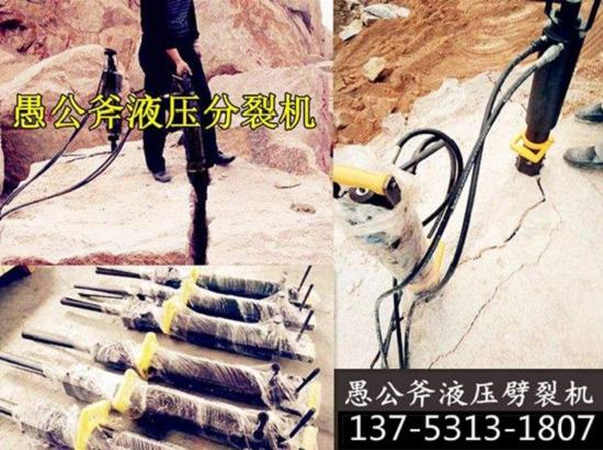 陕西汉中大型钩机带动分开山机