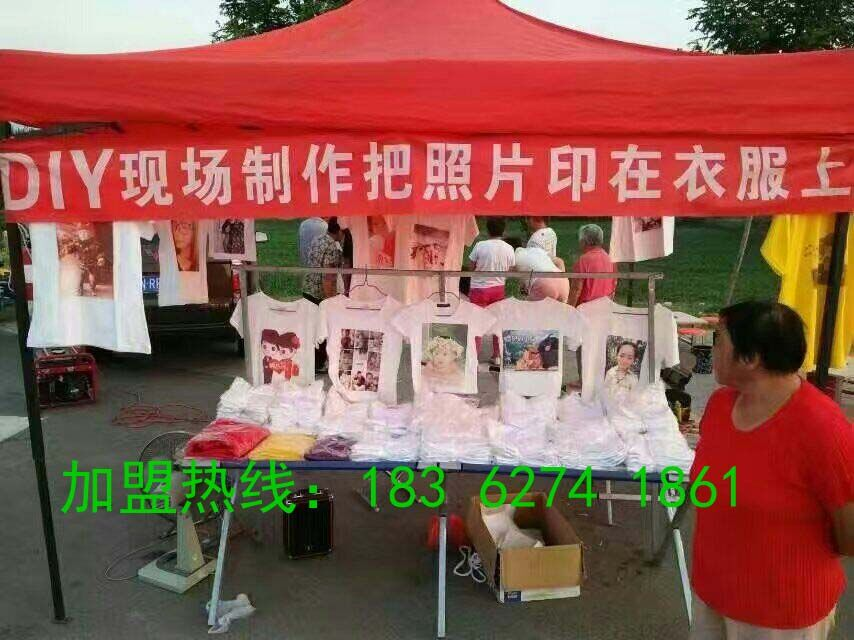广东在衣服上印字印logo设备厂家直销广州衣服上印照片的机器