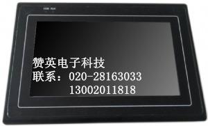 广东工业显示器、广东工业计算机系列