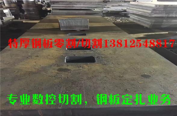 安顺厚钢板加工轴承座厂家