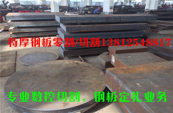 山东45碳板按图切割异形件厂家