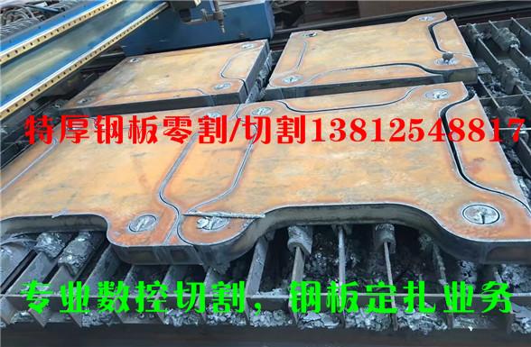 玉溪厚钢板加工轴承座厂家