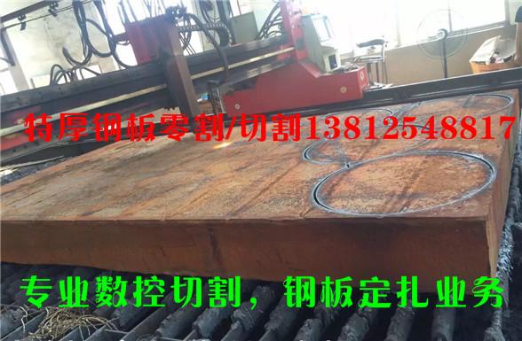吉林45碳板按图切割异形件厂家
