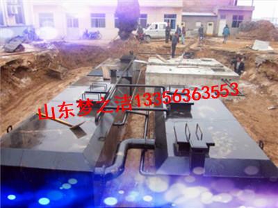 黑龙江一体化污水处理设备v13356363553瑞信水处理