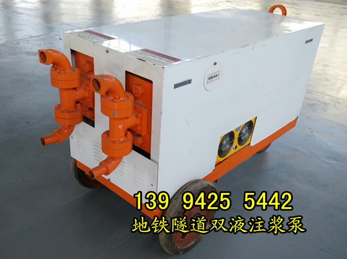 渭南管棚注浆规范水泥压浆机型号