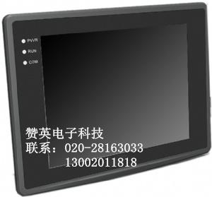 广东15寸工业平板电脑、高品质工业计算机系列批发