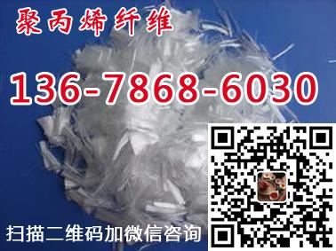 7-7优乐国际官网砂浆抗裂纤维厂家盛达纤维