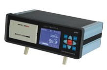 南沙群岛皮带秤VSLC200-P型配料皮带秤