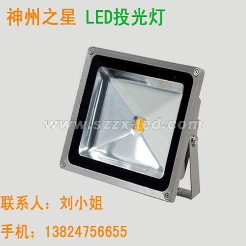 LED投光灯生产青青青免费视频在线-充电投光灯定做-LED投光灯