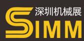 2018SIMM深圳国际优乐国际娱乐展会