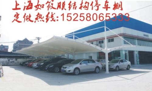 杨浦停车棚、推拉棚、停车棚、批发膜结构停车棚rx
