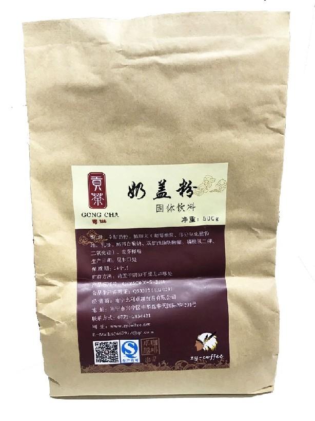 南宁咖啡原料专业供应、广西果露