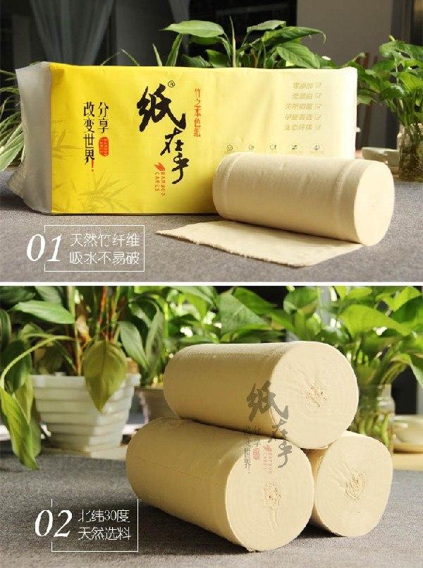 竹纤维本色纸巾会比白色的纸巾好用吗