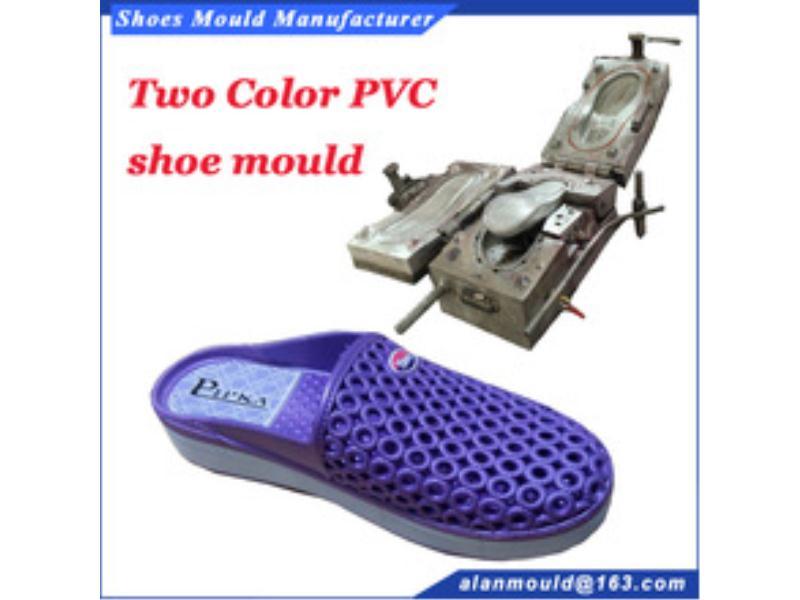 宁夏pvc双色鞋模:供应高品质pvc双色鞋模