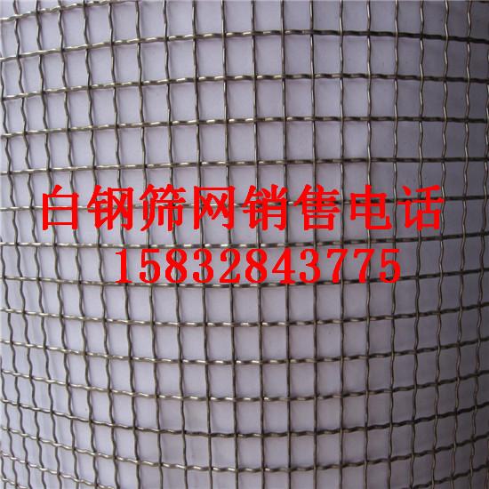 白钢筛网首选安平县编织不锈钢筛网厂