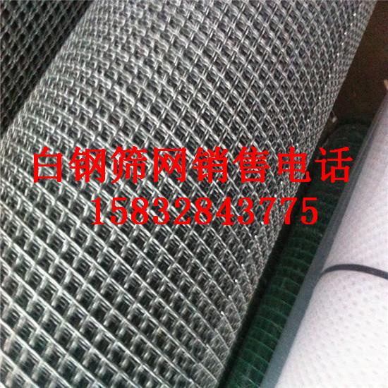 热镀锌45号丝编织白钢筛网寿命可达15年