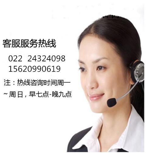 天津台球桌售后服务、移位、更换台尼