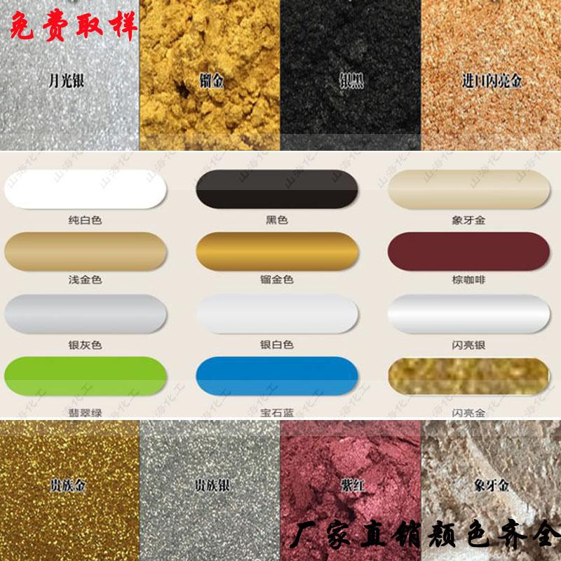 河北美缝剂颜料生产厂家 填缝剂色粉颜色齐全 石家庄美缝剂颜料