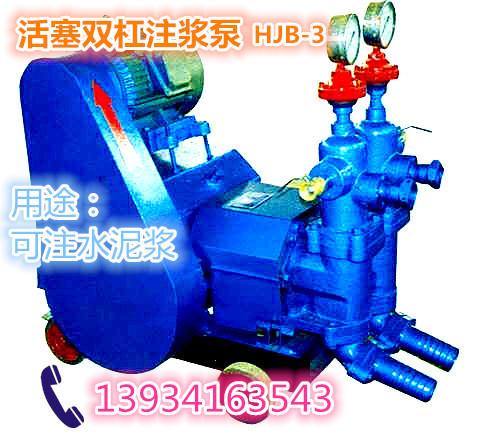 安阳内黄县63型液压电动油泵厂家图片
