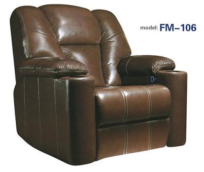 富美影院椅FM-106