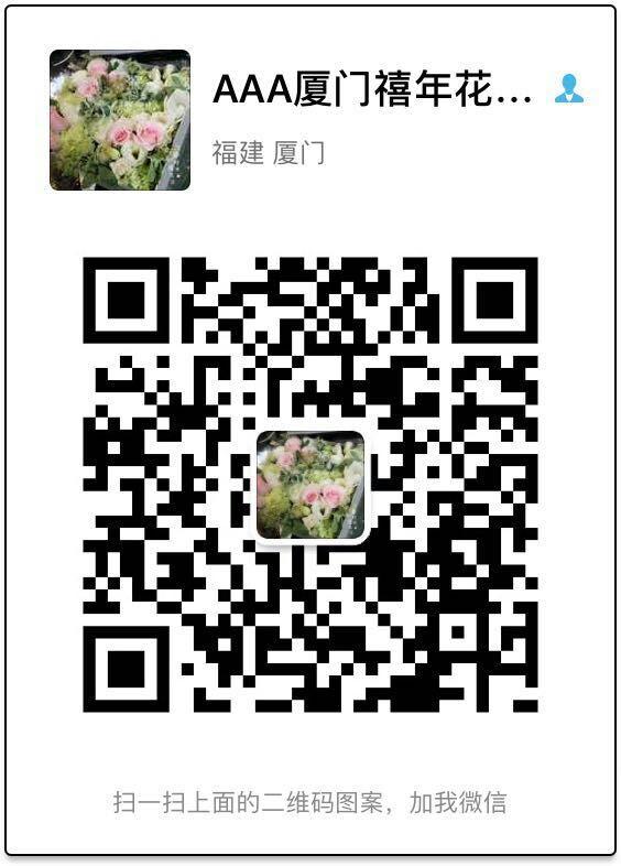 厦门七夕情人节教师节圣诞节鲜花花束花盒