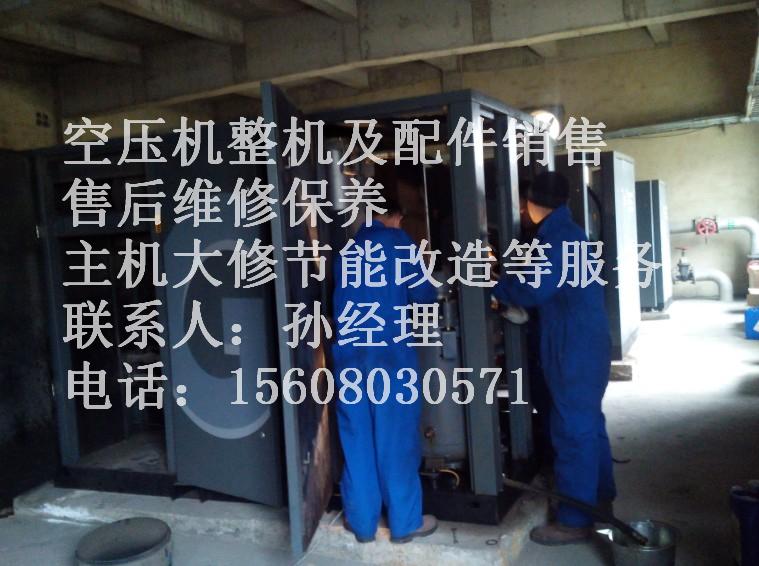 成都市新都区空压机厂家服务_云南商机网youle88信息