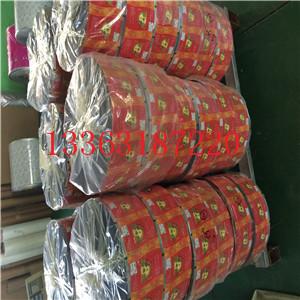 卤蛋真空包装袋、高温蒸煮包装袋、粉剂铝箔包装卷膜生产