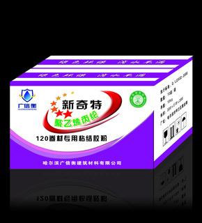 哈尔滨市120聚乙烯丙纶防水卷材厂